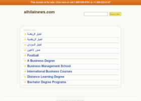 alhilalnews.com