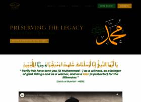alhirz.org