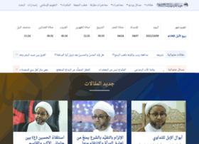 alhodahawzah.com