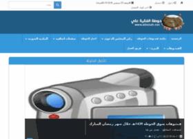 alhotah.net