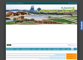 alhowsh.com