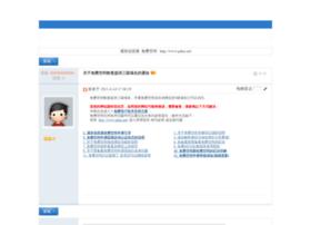 alhua.com