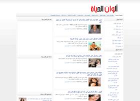 alhyahalwan.blogspot.com