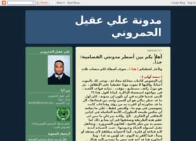 ali-aqeel.blogspot.com