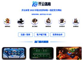 ali-asghar.com
