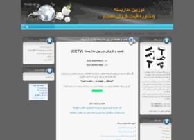 ali-shahdoost.blogfa.com