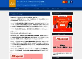ali.kaigai-tuhan.com