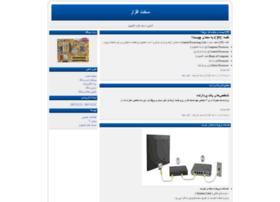 ali123321.blogfa.com