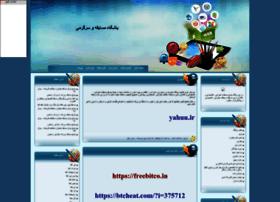 ali2011.parsiblog.com