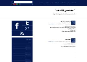 ali443.blogfa.com