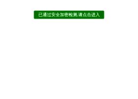 aliancaelemental.com