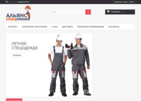 alianse-nsk.ru