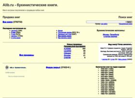 alib.ru