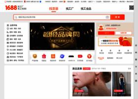 alibaba.com.cn