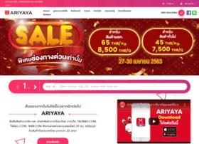 alibabathailand.net