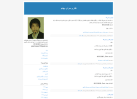 alibehnam.blogfa.com
