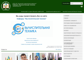 alice.pnzgu.ru