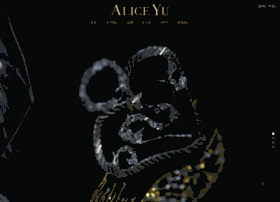 aliceyu.com.hk