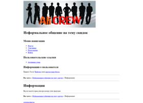 alicrew.mybb.ru