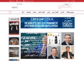 alidarimagazine.com
