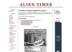 alientimes.org