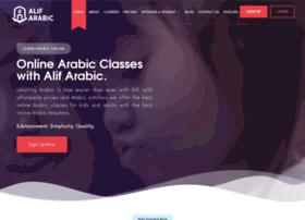 alifarabic.com
