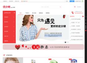 alifenxiao.com