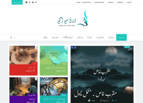alifkitab.com