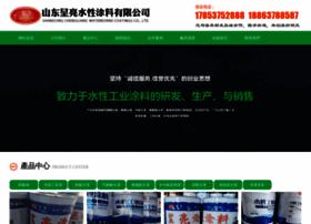 aligarians.com
