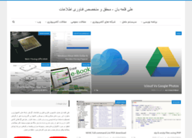 alighalehban.com