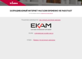 aligma.ru