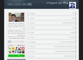 alihzadeh.blog.ir