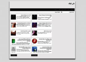 alikefak.blogspot.com