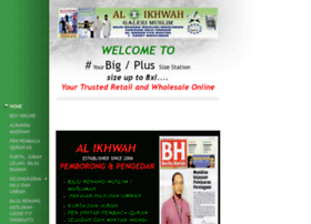 alikhwah.net