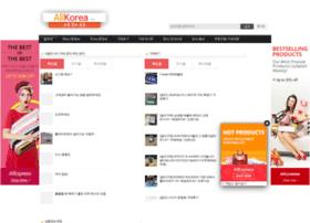 alikorea.net