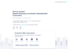 alinga-consulting.ru