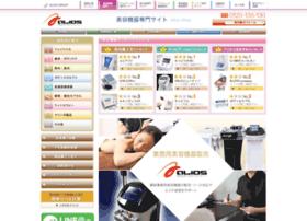 alios-shop.com