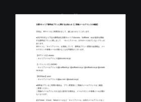 aliproject.jp