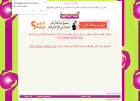 aliraq-algareh.mam9.com