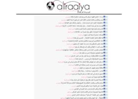 aliraqiya.com