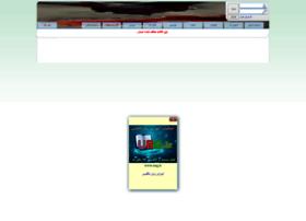 alireza-x3.miyanali.com