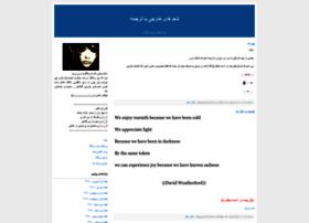 alireza6031.blogfa.com