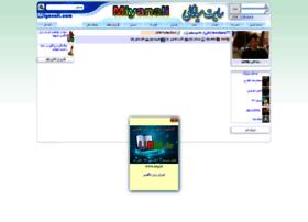 alireza75.miyanali.com