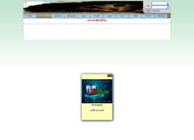 alireza7777.miyanali.com