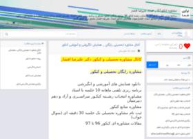 alirezael.roomfa.com