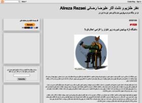 alirezarezaee1.blogspot.com