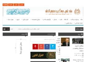 alisabah.com