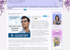 alisabairak.com