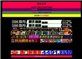 alisalis.com