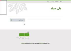 alisayad.parsiblog.com